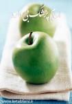 دانلود کتاب اسلام، پزشک بیدارو