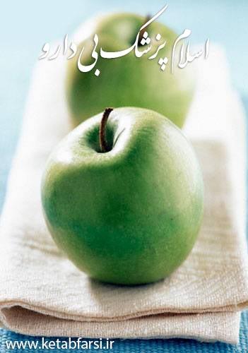 اسلام، پزشک بیدارو