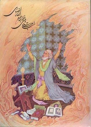 دانلود کتاب مناجات نامه خواجه عبدالله انصاری